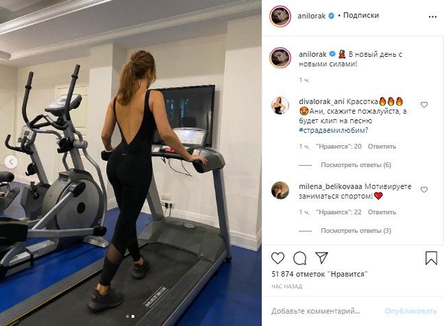 Ани Лорак показала идеальную фигуру в спортзале