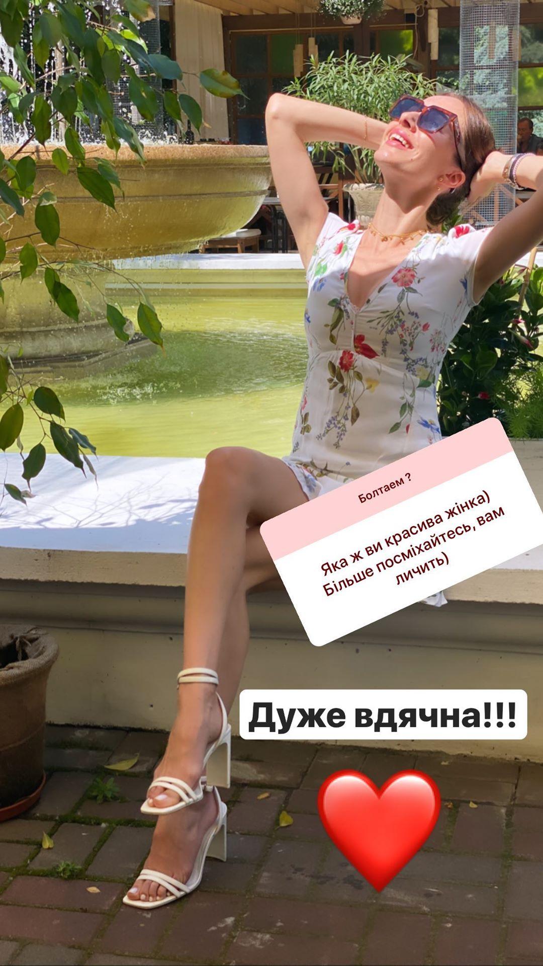 Такое возможно?: Новая избранница Остапчука рассекретила свои параметры