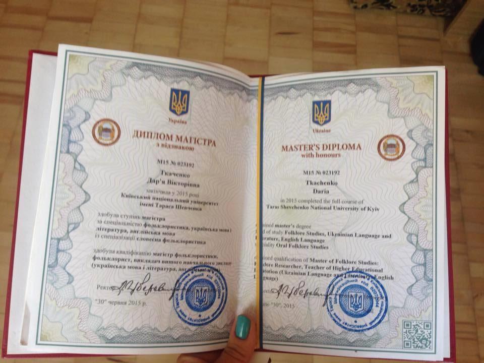 Подешевле: В Киевском университете Шевченко выдали бумажные дипломы