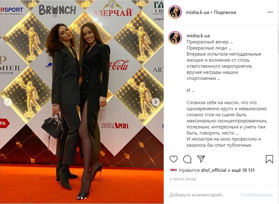 Ноги от ушей: Ксения Мишина блеснула в наряде с пикантной деталью