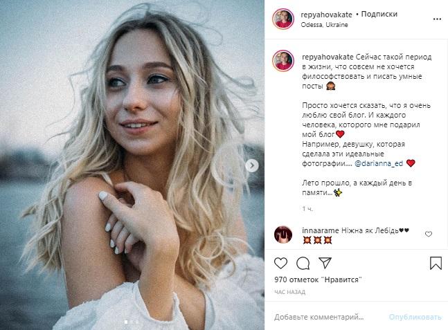 Екатерина Репяхова показала фото с моря