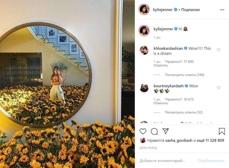 Самая молодая миллиардерша поразила полной комнатой цветов