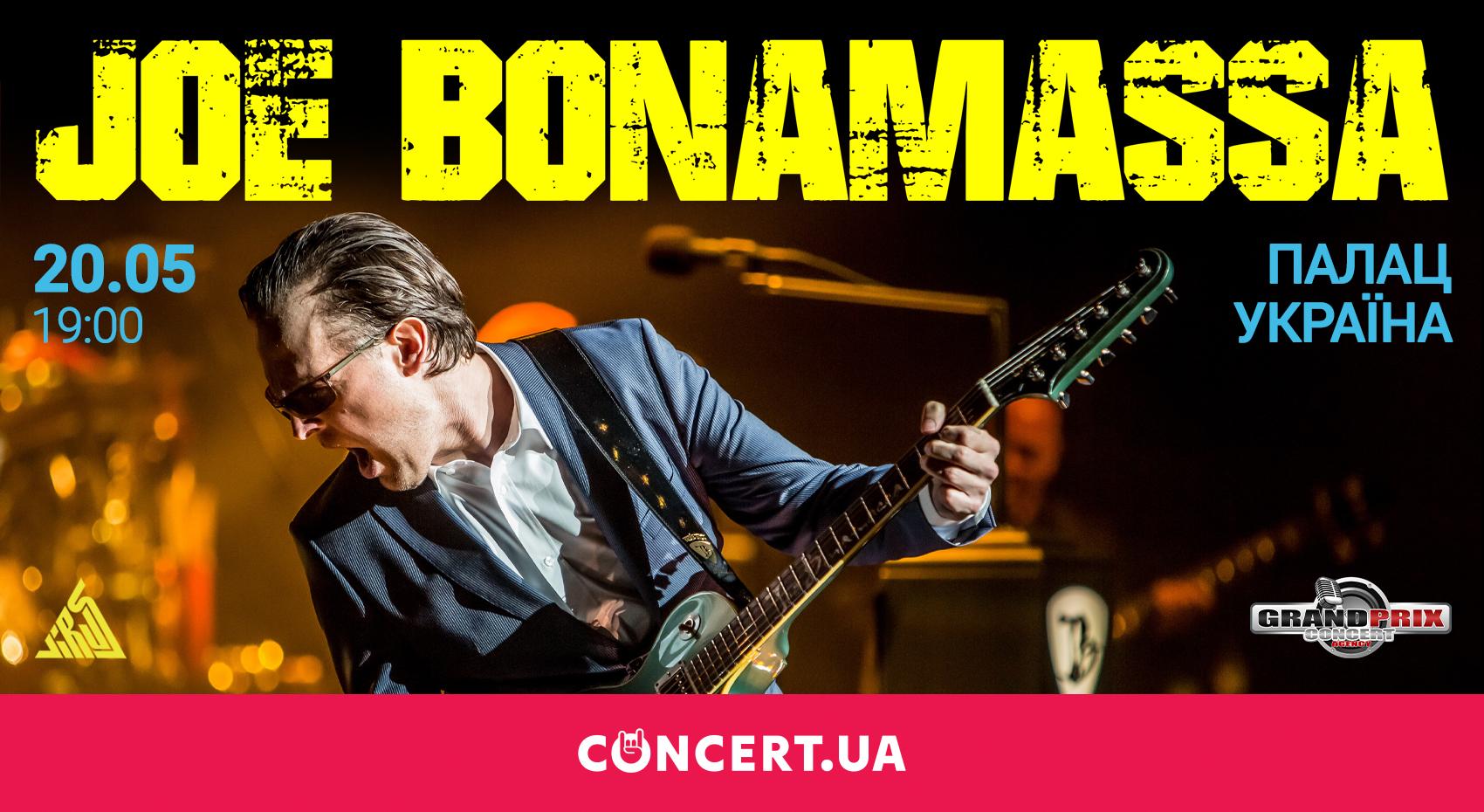 Лучший блюзовый гитарист мира Joe Bonamassa впервые выступит в Киеве
