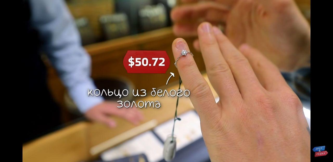 Дантес купил кольцо для Дорофеевой