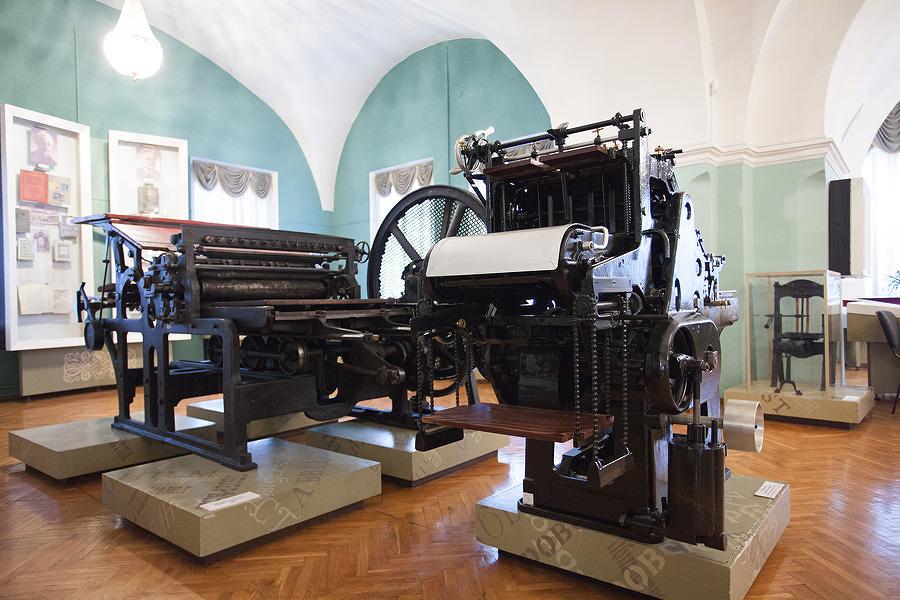 Музей книги и книгопечатания