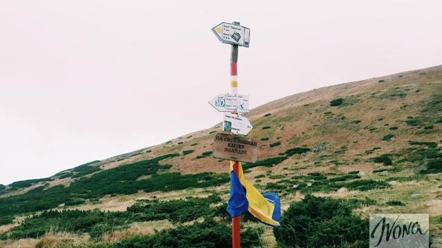 Пункт назначения - озеро Неистовое