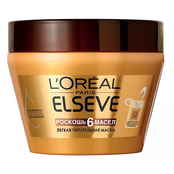 """L'Oreal Paris Elseve - Маска для волос """"Волшебная сила масел"""", 99 грн"""