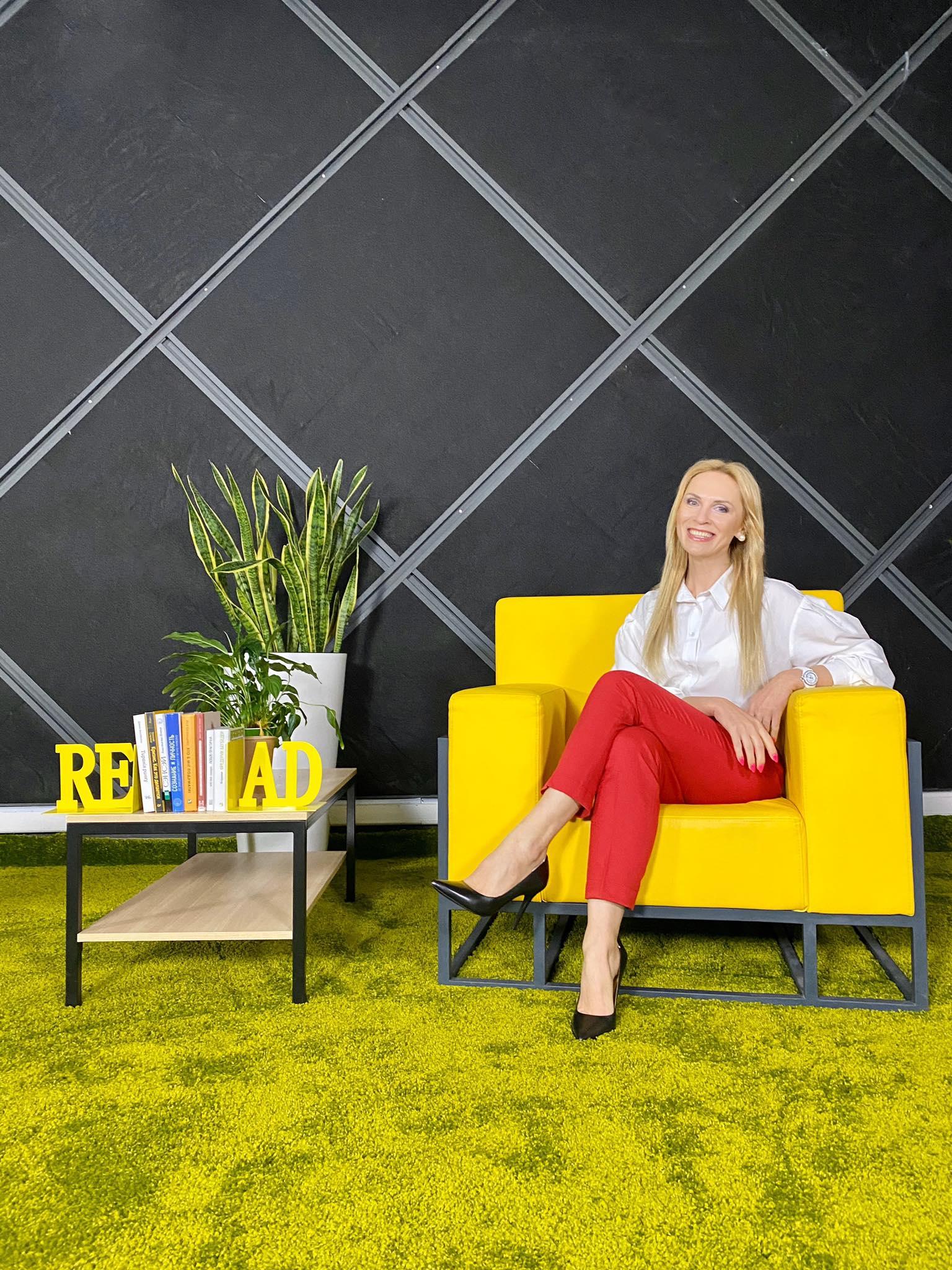 Психолог Елена Ермоленко