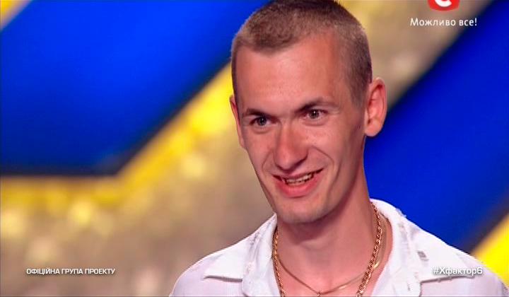 Х-фактор 6 сезон: Юрий Стасюк