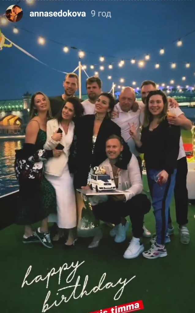 Начес и макси-декольте: Как Седокова отгуляла день рождения молодого бойфренда