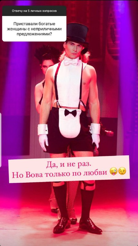 Владимир Остапчук рассказал, что к нему приставали богатые женщины
