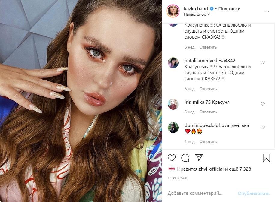 Дело семейное: Вокалистка KAZKA назвала причину расставания с парнем