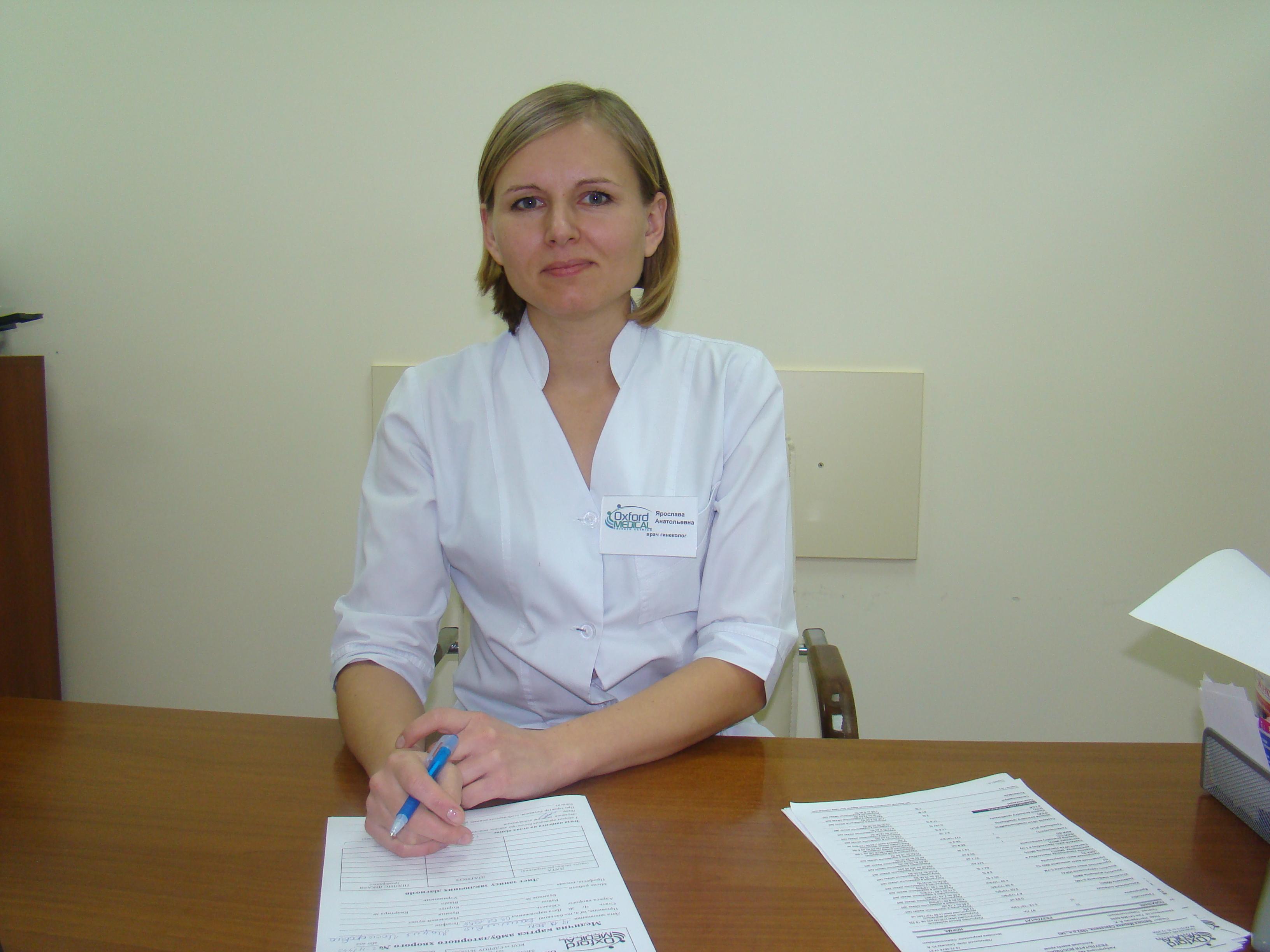 Реальные осмотры гинеколога онлайн 3 фотография