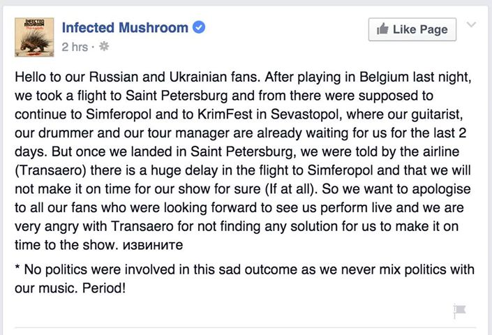 Пост от группы Infected Mushroom
