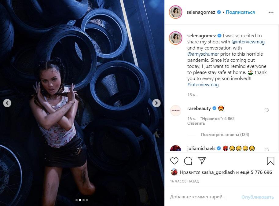 Соблазнительная Селена Гомес снялась в пикантной фотосессии