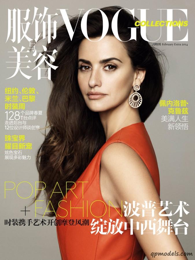 Пенелопа Крус на обложке журнала Vogue China (февраль 2014)