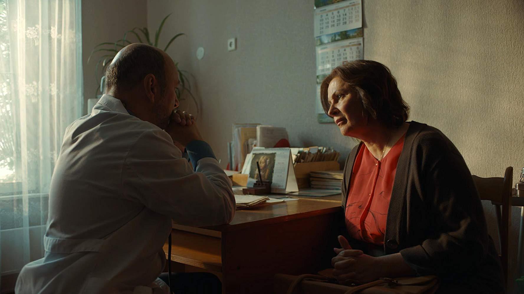 Кадр из фильма Mia Donna