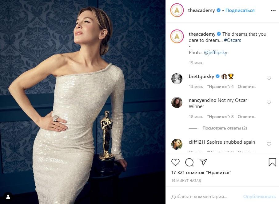 Рене Зеллвегер получила Оскар 2020 за лучшую главную роль