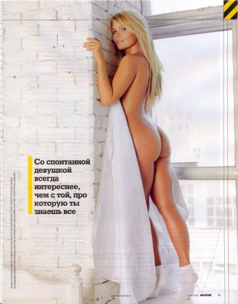 Анна Шульгина обнажилась для мужского глянца