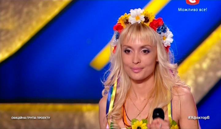 Х-фактор 6 сезон: Таня спела песню группы ВИА Гра