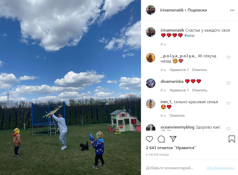 Сильно красивые: Жена Монатика показала свежие семейные фото