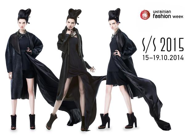 Ольга Рождественская – лицо нового сезона Ukrainian Fashion Week