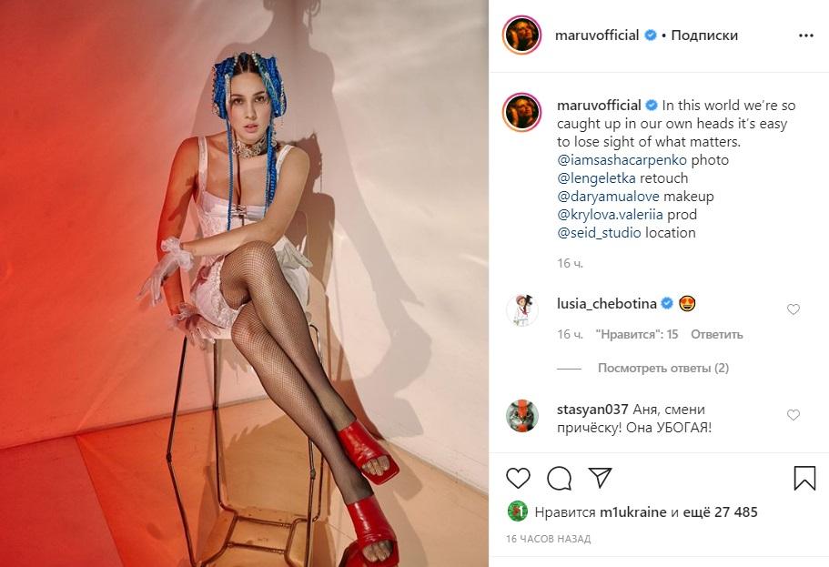Развратная принцесса Лея?: MARUV показала фото в шелке и коже