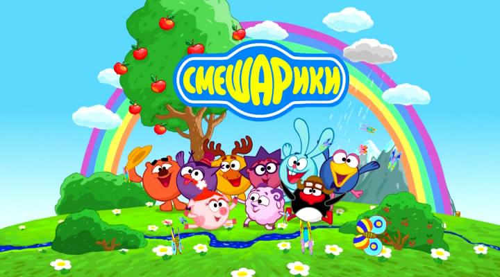 Яркий мультфильм с интересными персонажами