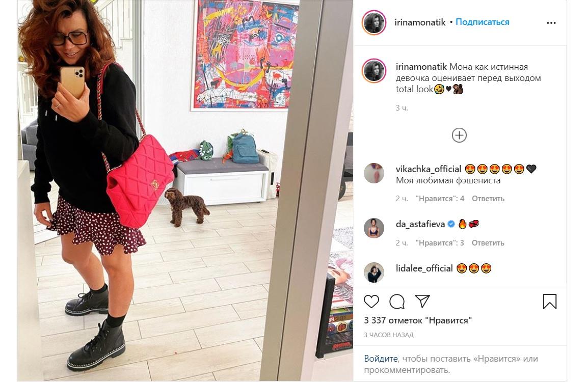 Ирина Монатик покорила ножками в мини