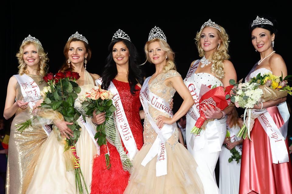 Победительницы конкурса Миссис Вселенная 2015