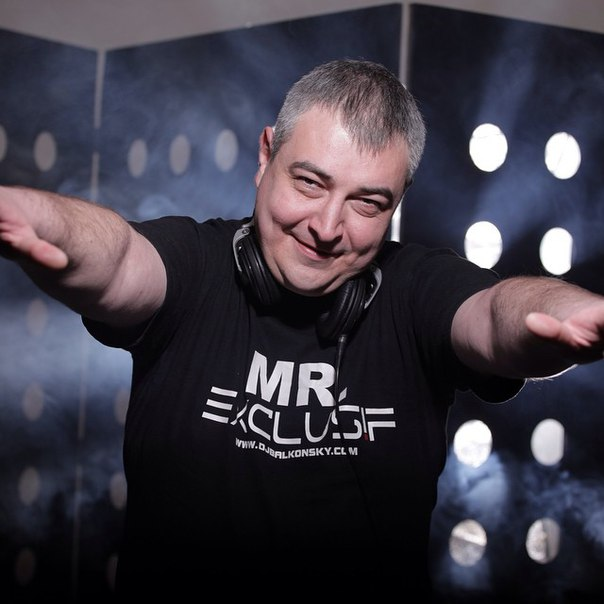 Умер DJ Andrey Balkonsky