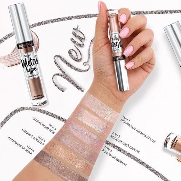 Сияющие тени Luxvisage Metal Hype Liquid Eyeshadow, 79 грн