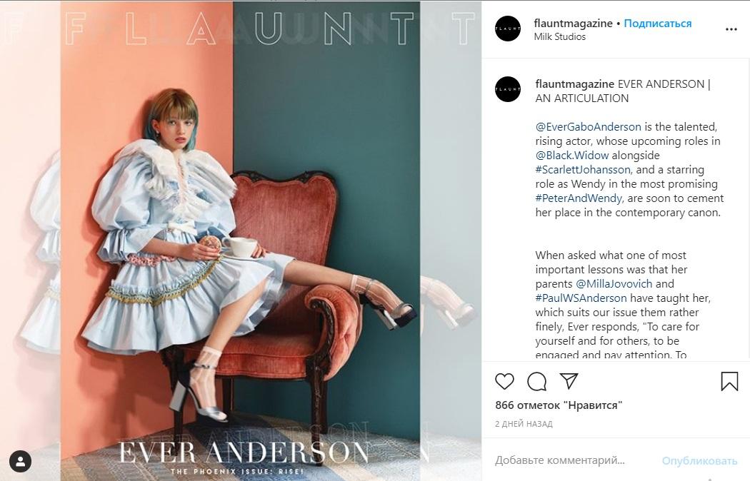 12-летняя дочка Милы Йовович украсила обложку модного журнала