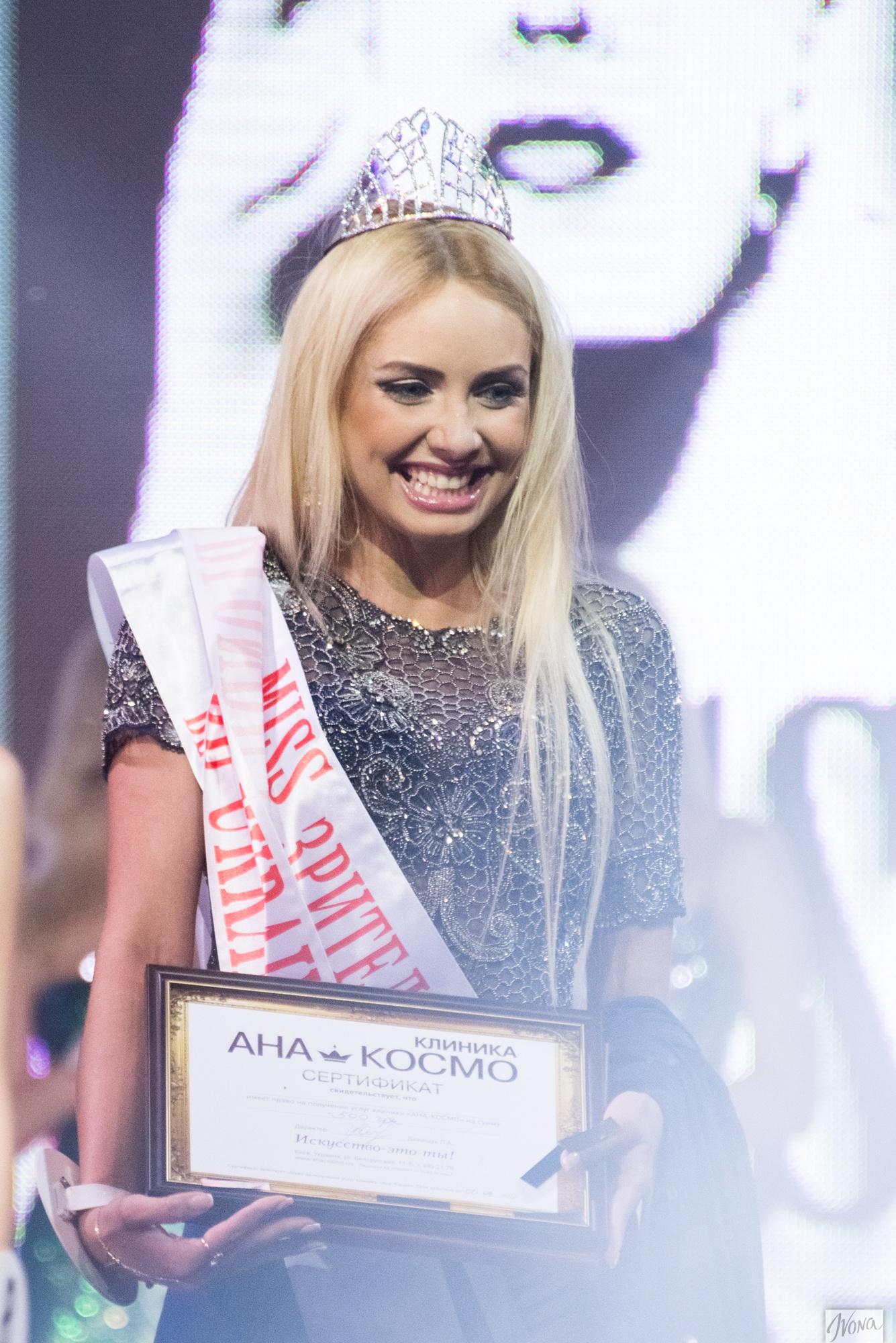 Ольга Довгань стала самой красивой блондинкой Украины