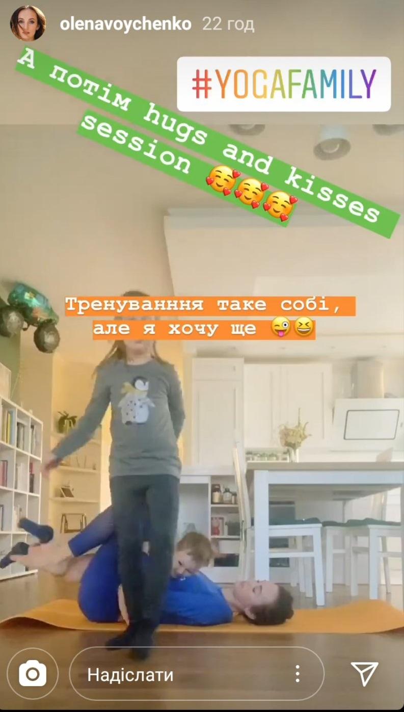 Неужели снова вместе?: Остапчук с бывшей женой намекнули на частое общение
