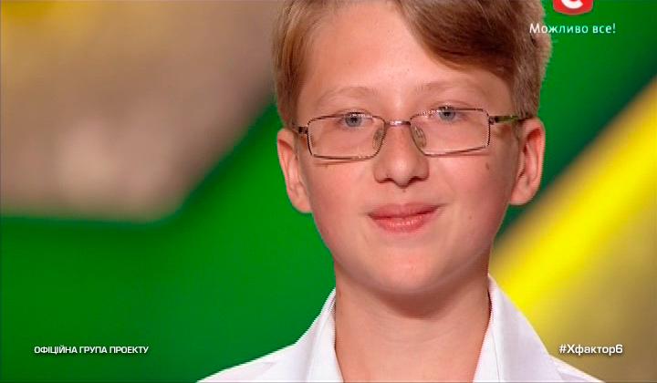 Х-фактор 6 сезон: 14-летний Валентин