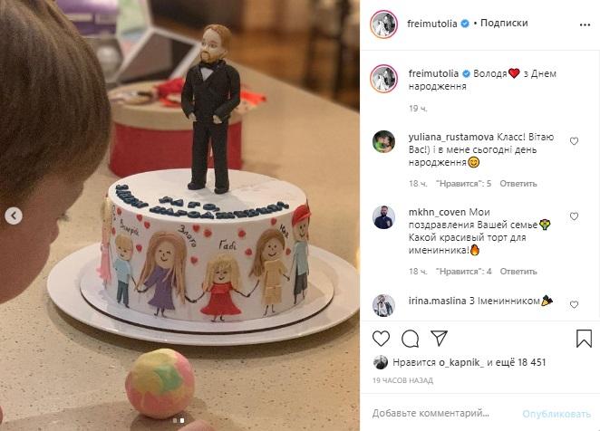 Ольга Фреймут показала нежное фото с мужем