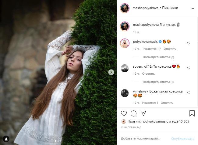 Маша Полякова сверкнула ножками в коротком наряде