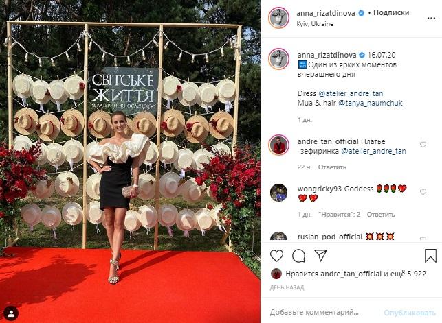 Эффектный кадр: Ризандинова появилась на публике в дизайнерском платье-зефирке