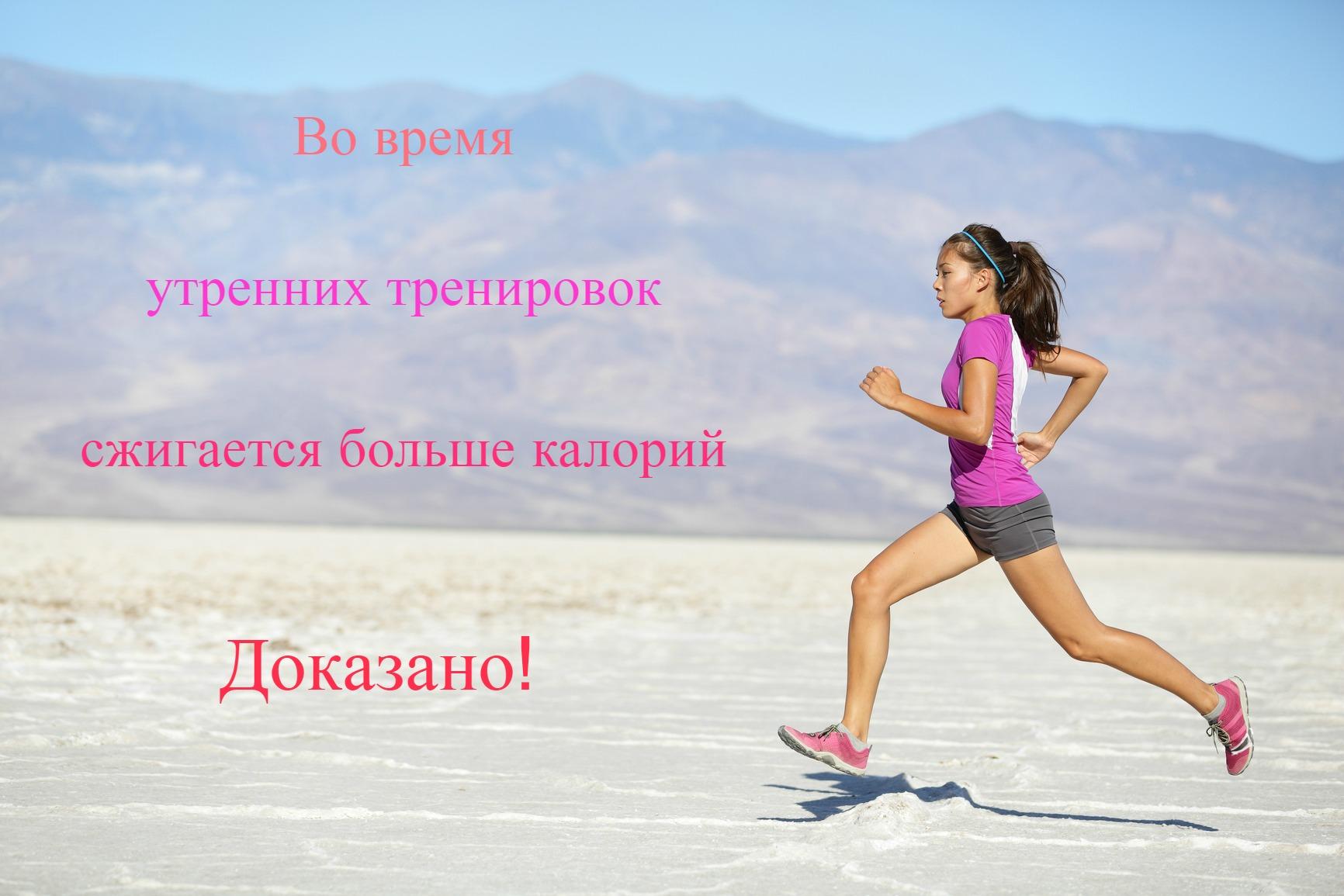 Мотивирующий постер поможет тебе настроиться на эффективную тренировку