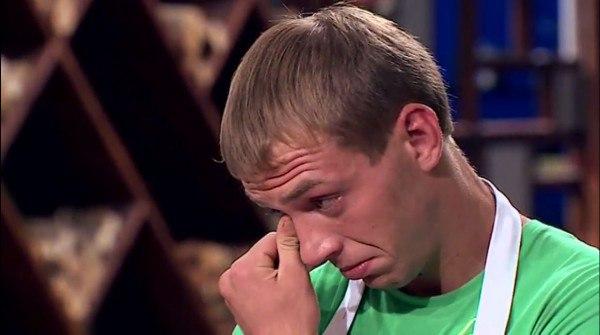 МастерШеф 5 сезон: Игорь Лысак заплакал