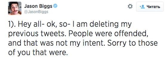 После инцидента актер начал оправдываться и извиняться перед теми, кого задел его юмор