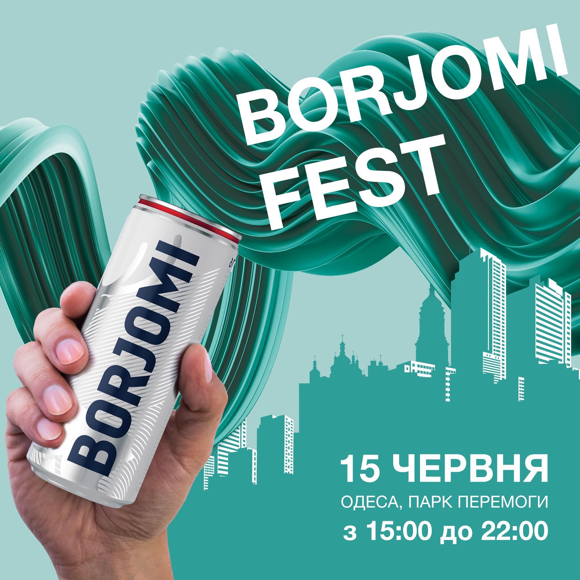 Танцы под Mgzavrebі и яркие эмоции – Одесса покажет свой характер на Borjomi Fest 2019