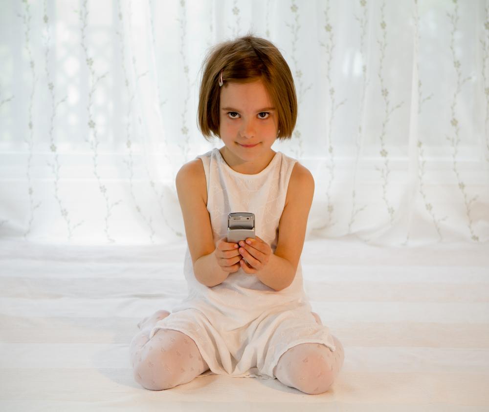 Плюсы и минусы секса по мобильному