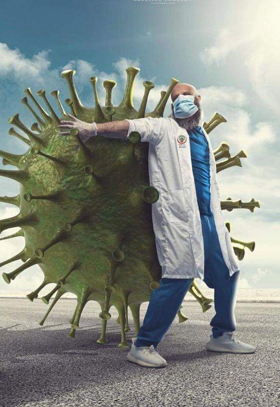 Документ здоровья: Что такое