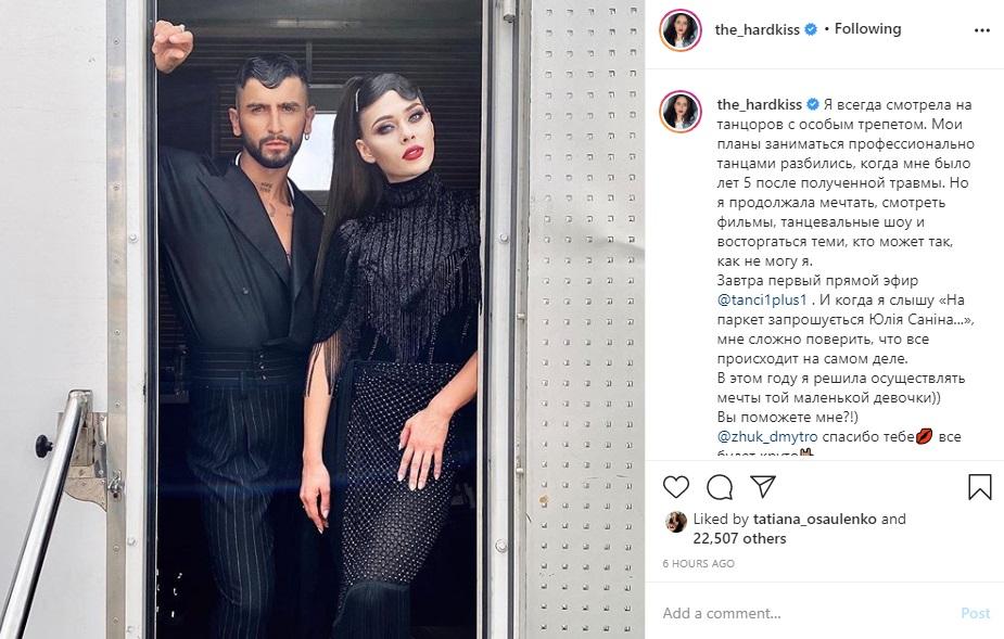 Юлия Санина озадачила неожиданным признанием