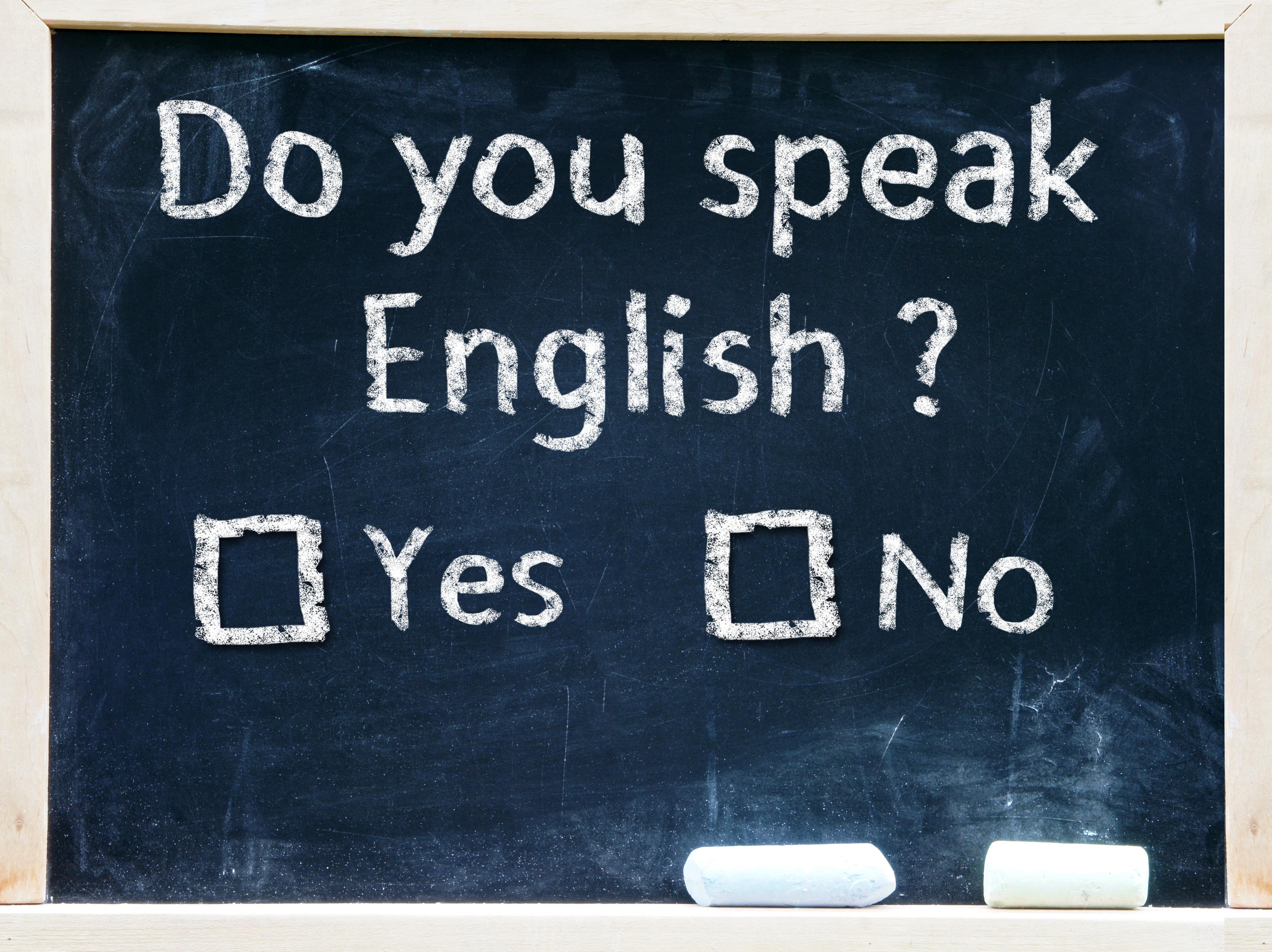 ЗНО 2015: Определены результаты теста по английскому языку