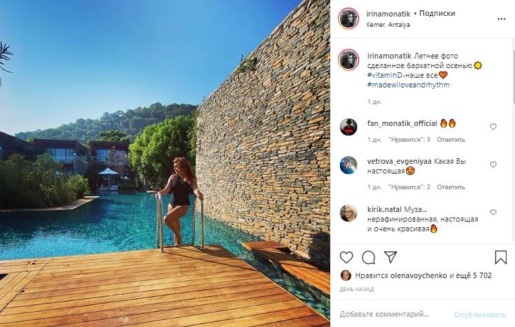 Ирина Монатик показала фото в купальнике