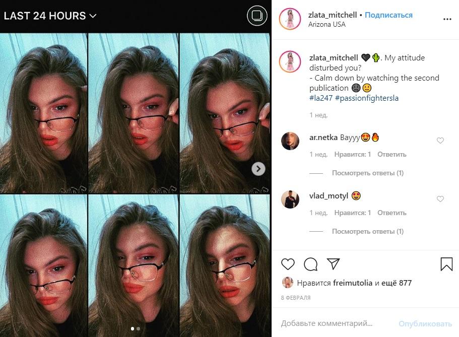 Какая красивая!: Ольга Фреймут поздравила дочь Злату с 14-летием