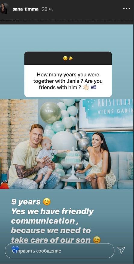 Экс-супруга молодого бойфренда Седоковой призналась, какие у них отношения